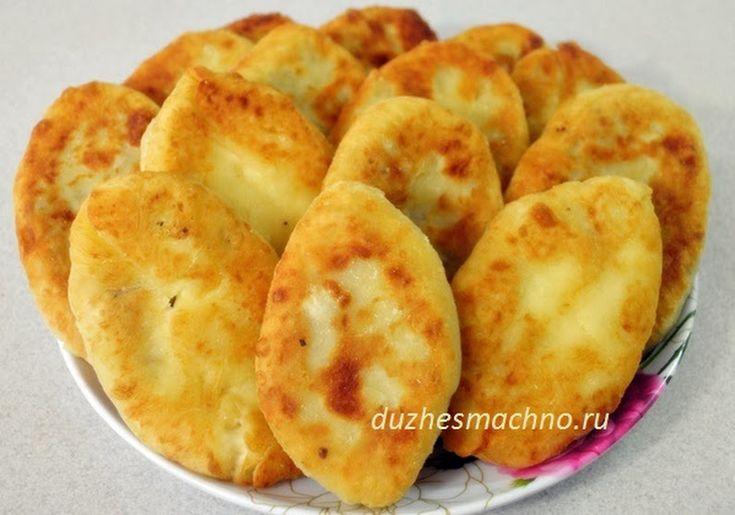 Секрет МЯГУСЕНЬКИХ пирожков с картофелем и печенью   Вкусные рецепты