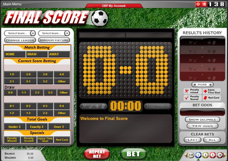 online betting football games