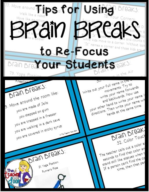 Read about how I use Brain Breaks to help my students re-focus and more! Brain Breaks reduce behavior problems, relieve stress, and lead to increased student performance! in the classroom!