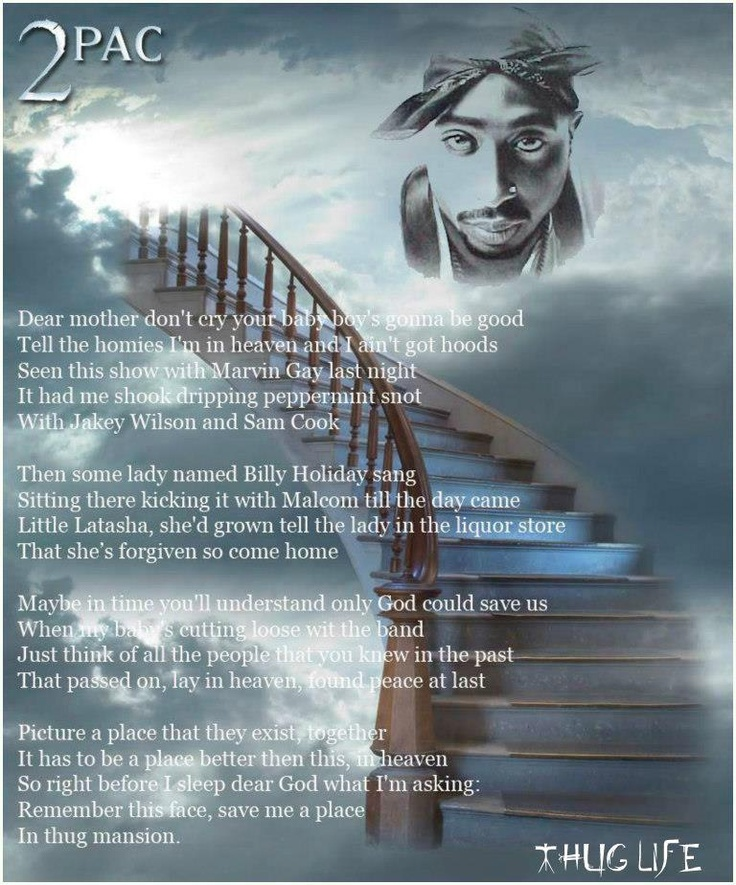2PAC - THUG MANSION LYRICS - SongLyrics.com