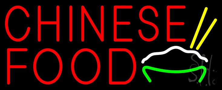Chinese Food Logo Neon Sign 13 Tall x 32 Wide x 3 Deep, is 100% Handcrafted with Real Glass Tube Neon Sign. !!! Made in USA !!!  Colors on the sign are Red, Yellow, Green and White. Chinese Food Logo Neon Sign is high impact, eye catching, real glass tube neon sign. This characteristic glow can attract customers like nothing else, virtually burning your identity into the minds of potential and future customers.