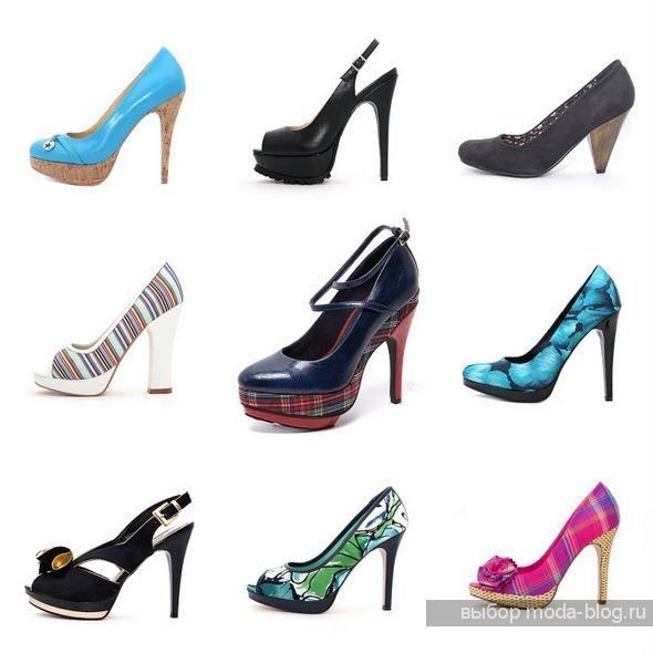 Каталог центробувь женские туфли скидки