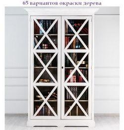 Avignon (Авиньон) - Коллекции мебели - Салоны мебели Rattan&Wood - Мебель из ротанга и массива - Мебель в стиле прованс и кантри - Плетеная, ротанговая мебель