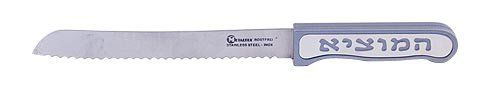 """Challah Knife with """"HaMotzi"""" Inscription by World of Judaica. $144.00. A principal item of the Jewish dinner table, this challah knife adds a special touch to Shabbat. """"Hamotzi"""" written on the handle it's available in several colors. The blessing """"Hamotzi"""" is said over the bread of meal, most commonly during Shabbat and holidays. Said after the traditional washing of hands and before the meal begins, this blessing is special to many. As a staple to the Jewish kitchen, a handsom..."""