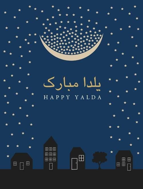 it's a little too late but happy yalda anyway!♥♥♥♥
