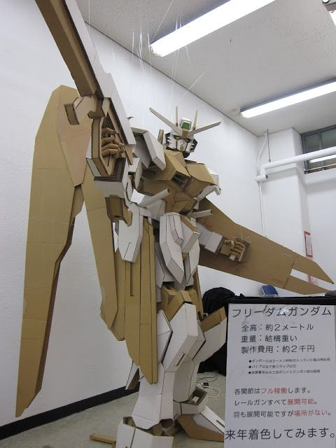 GUNDAM GUY: Gundam Papercraft: 2 Meters Tall Freedom Gundam