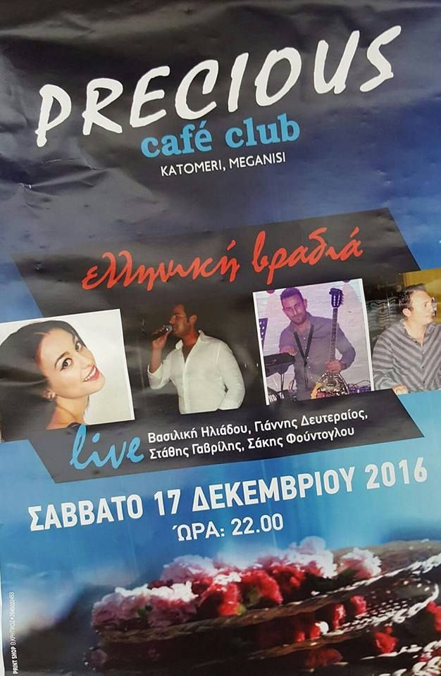 Precious Live Greek Night
