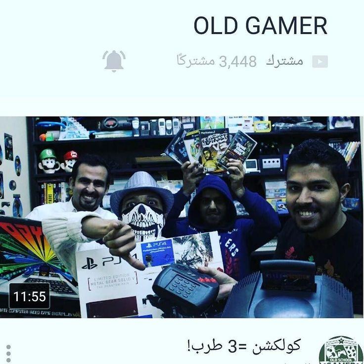 On instagram by oldgamer1 #arcade #microhobbit (o) http://ift.tt/1RSQtYN جديدهطرب! للمشاهدة اضغط على الرابط بالبروفايل #nintendo #اتاري #راحو_الطيبين #sega #atari #قديم #residentevil #الكويت #العاب #تصويري #رزدنت_ايفل #قيمز #يوتيوب #السعودية #رسم #فنان #سلفي #amiga #انمي #فيفا16 #سوني4 #ضحك #كوميديا #استهبال #آنمي #الامارات #mario #zelda #XBOX #Arcade