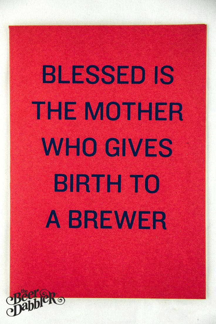 """""""""""Blessed Is The Mother"""""""" Card"""