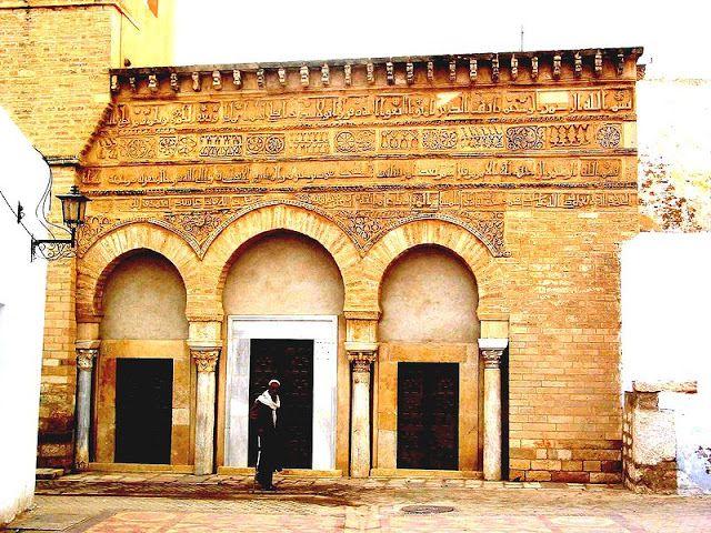 Kairouan La mosquée aux trois portes