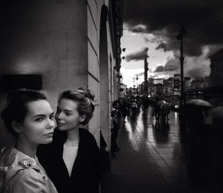 Яна и Инна