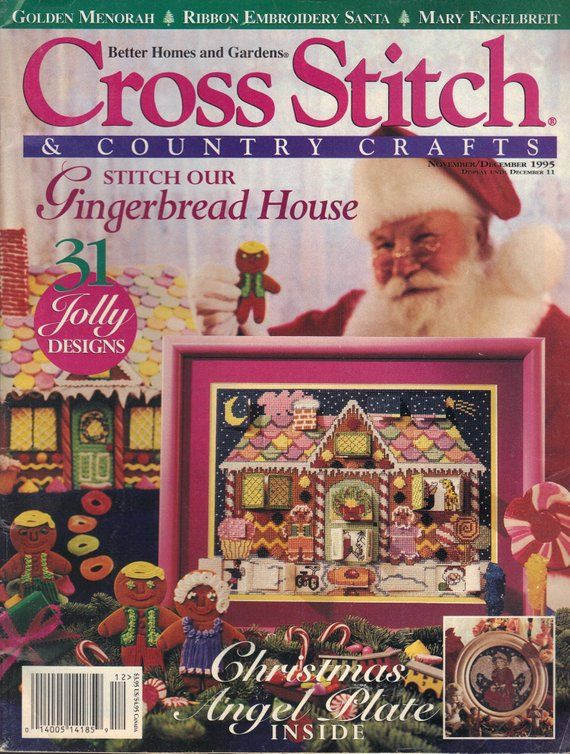 a2b3ed41f65fe82ad40e9cd38cbad4a9 - Better Homes And Gardens Christmas From The Heart Volume 25