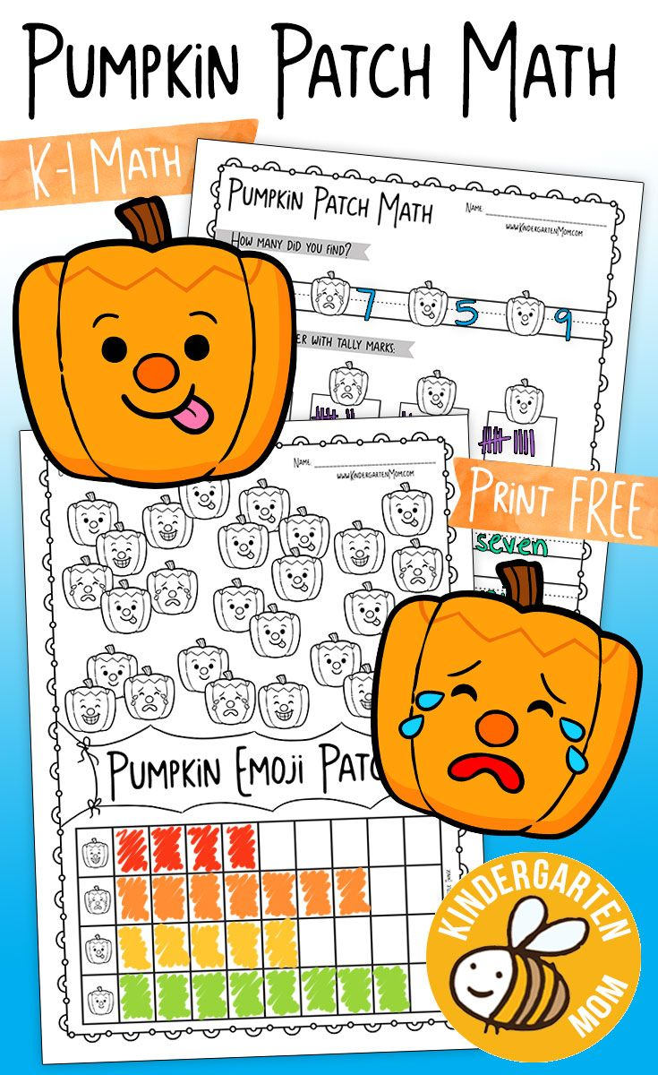 Free Pumpkin Math Worksheets For Kindergarten Includes Graphing Number Words Tally Marks Inequalities Pumpkin Math Kindergarten Math Worksheets Emoji Math