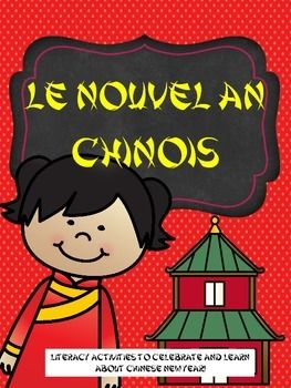 This file includes 6 activities that practise Chinese New Year vocabulary in French.Included:-word search-SVA chart (KWL chart)-cut and paste the vocabulary-vocabulary word scramble-graphic organizer to write information or facts about Chinese New Year-guided graphic organizer (special foods, the celebration, traditions, interesting facts, symbols)If you are interested there will be a Chinese New Year  flap book craftivity in my store coming soon.