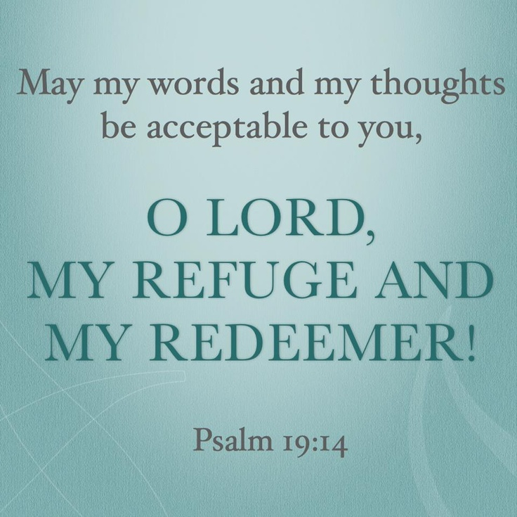A verse to inspire and challenge