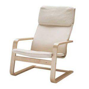 [이케아/IKEA정품 PELLO Armchair]펠로 암체어/안락의자/의자/1인용/소파/사무용 국내 최대 IKEA 병행수입 - 11번가 - 고객감동 No.1, 11번가