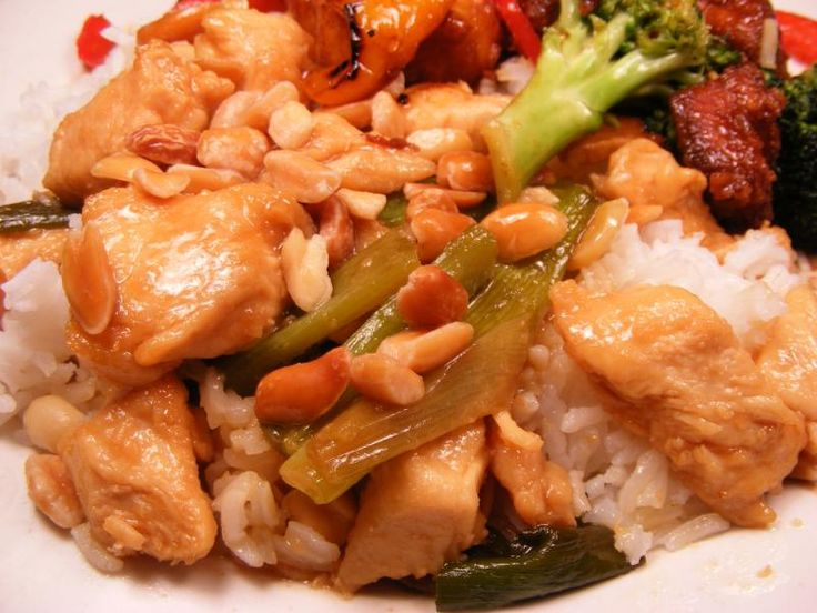 Kung Pao Chicken Recipe | Poultry | Pinterest