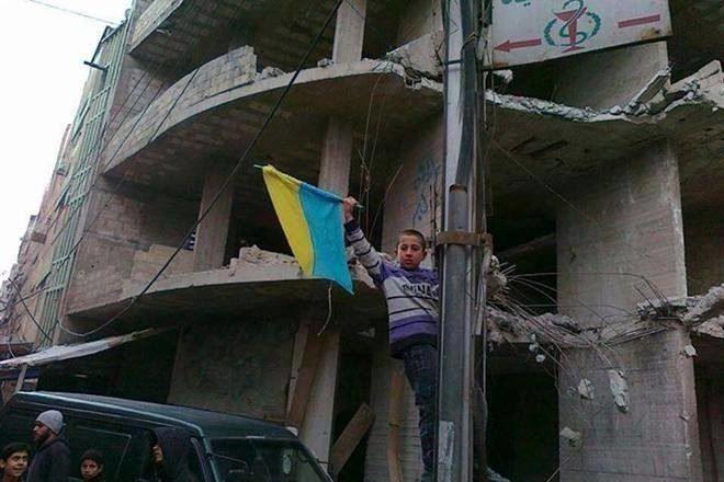 """Сирія. В мережі фейсбук з""""являється ось це фото, з підписом: ... Україна, ми на вас надіємось..."""