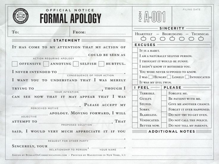 Formal Apology: Laughing, Idea, Formal Apologies, Texts Messages, Quote, Funny Stuff, Harry Potter, Apologies Form, Letters