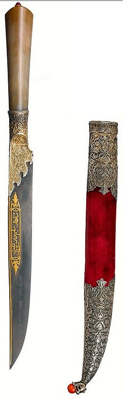 Ottoman kard (straight dagger), jade hilt, with a ruby set in gold, watered-steel blade