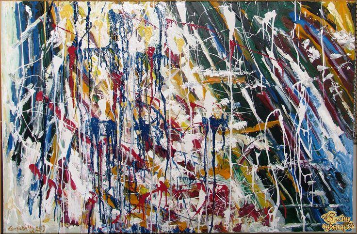 Abstract - 562 Абстракция, картины, картина маслом, сувенир, подарки