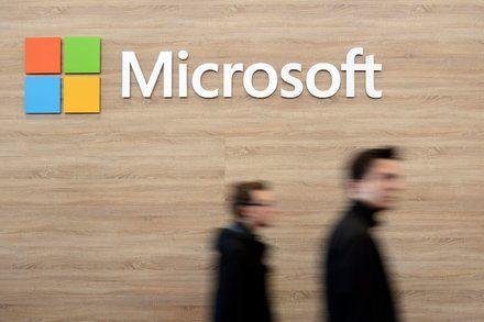 Microsoft Shares Hit a High With Promise of the Clouds Profit Margins