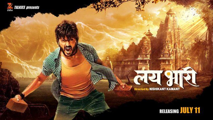 Lai Bhaari Marathi Movie Archives - MarathiStars