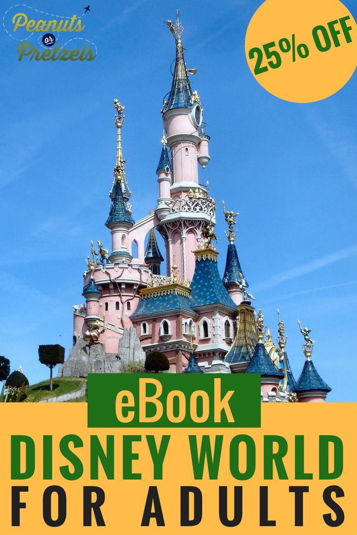 Learn How to ROCK Your Disney Vacation Like a PRO! It's hard to plan the ULTIMATE Disney vacation when you don't know all the options. This Disney World for Adults eBook makes it easy for you to find out all the things to do at Disney that adults will love, many of which you may not have known about! Plus, my insider tips as a Disney expert will help you get the most for your money during your visit and make sure that you don't miss out on anything. | Peanuts or Pretzels