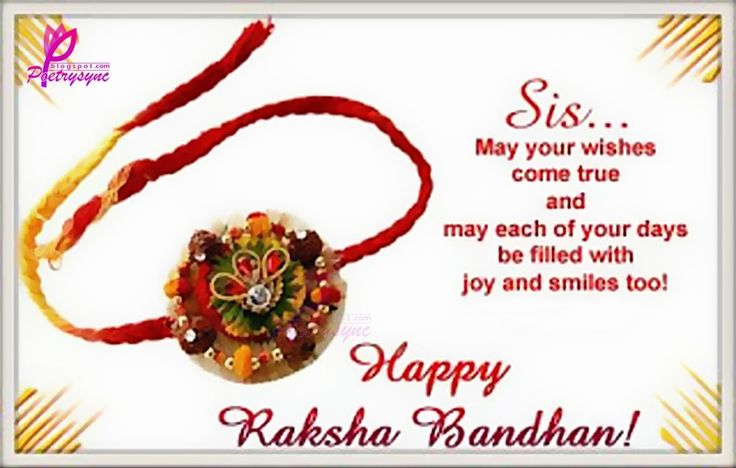 Happy Raksha Bandhan Images Free Download   FestCHACHA - Happy Rakshabandhan Images for Sisters – Sis… may you wishes come true and may each of your days be filled with joy and smiles too!