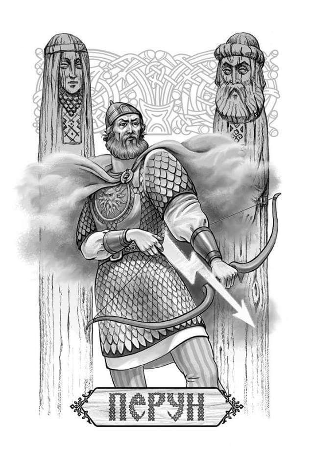 Славянские боги картинки на одном листе