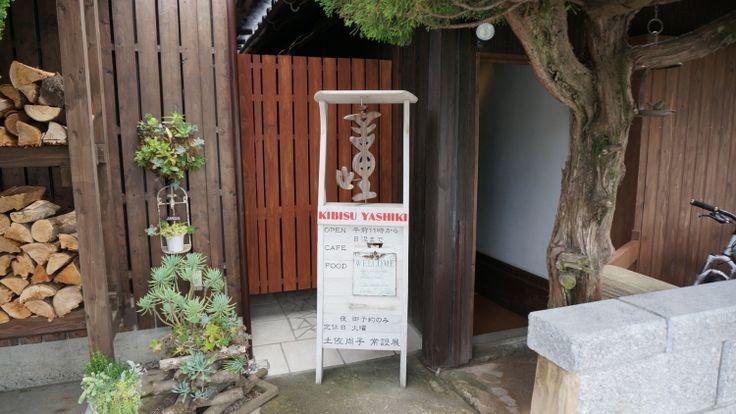 【福岡】糸島で本当は人に教えたくない厳選おしゃれカフェ7選 - トラベルブック