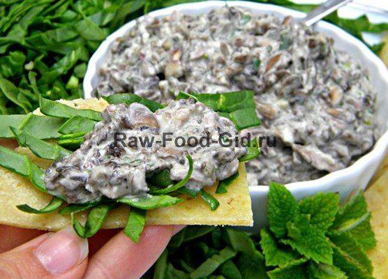 Персидский грибной салат