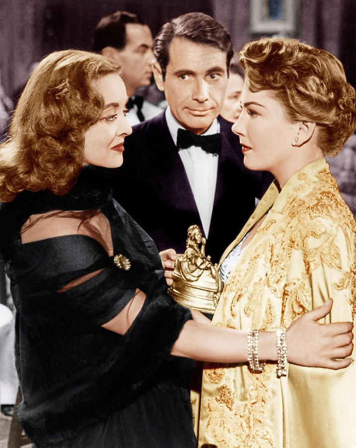 Bette Davis, Gary Merrill, Anne Baxter in All About Eve