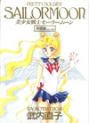 Sailor Moon Picture Collection Volume Infinity