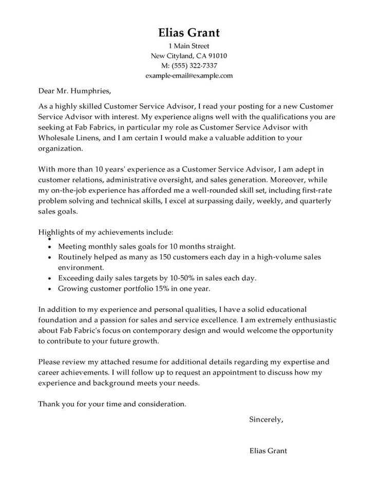 Más de 25 ideas increíbles sobre Customer service cover letter en - letter to customer