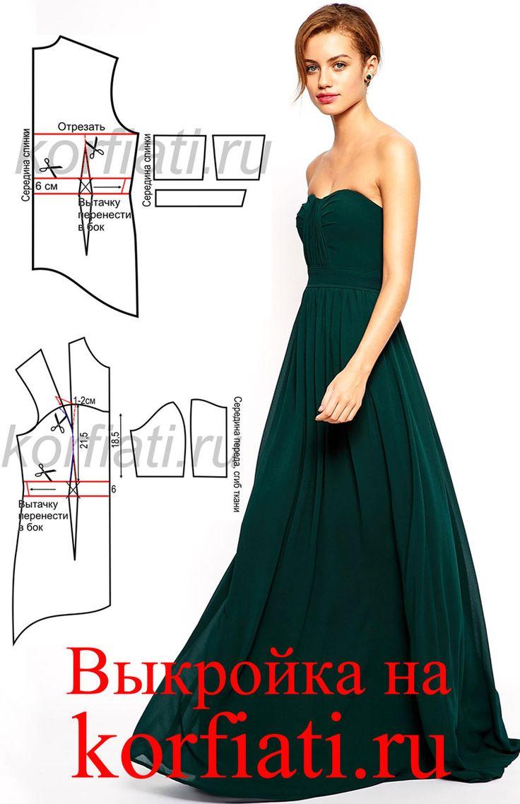 Выкройка платья на новый 2015 год. Выкройка этой шикарной модели платья в пол бесплатно! Наш подарок к наступающему 2015 Новому году всем любителям шитья...