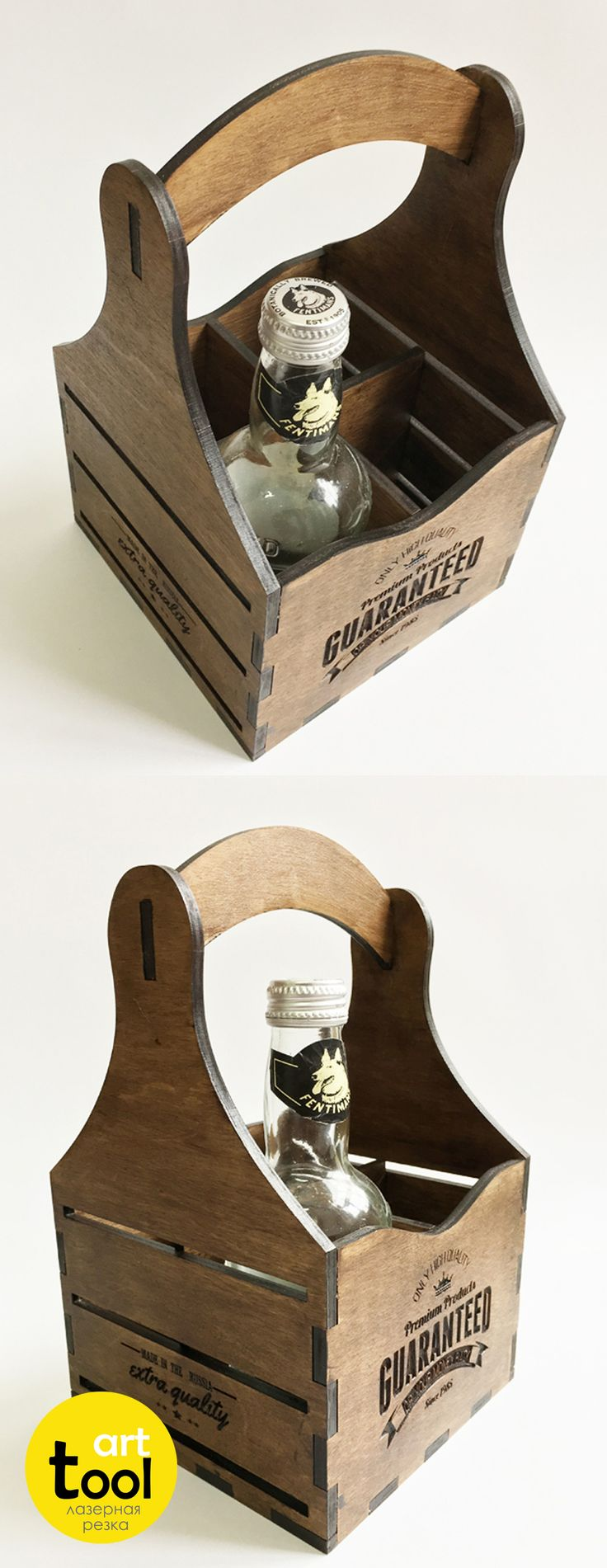 Деревянный ящик для напитков , 4 секции, под бутылки 0,3 л., цвет палисандр