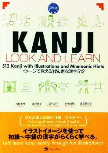 8 Best Japanese Books for Beginners - The True Japan
