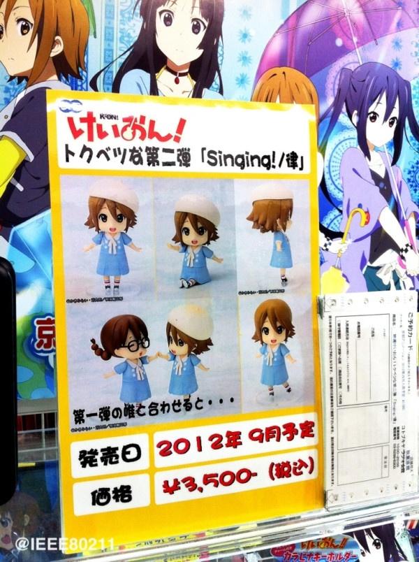 映画けいおん!トクベツな第二弾『Singing!/律』店頭予約開始 #akiba コトブキヤ秋葉原館 ... on Twitpic    (via http://twitpic.com/8poxau )
