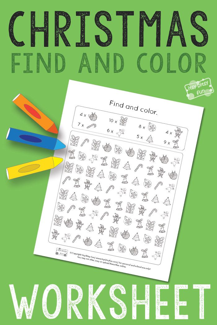 Christmas Find and Color Worksheet | Navidad