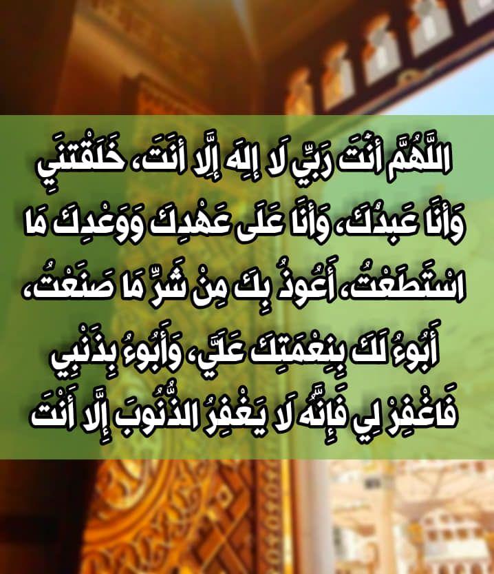 اللهم صل وسلم على سيدنا محمد Happy Islamic New Year Islamic Design Wall Stickers Islamic