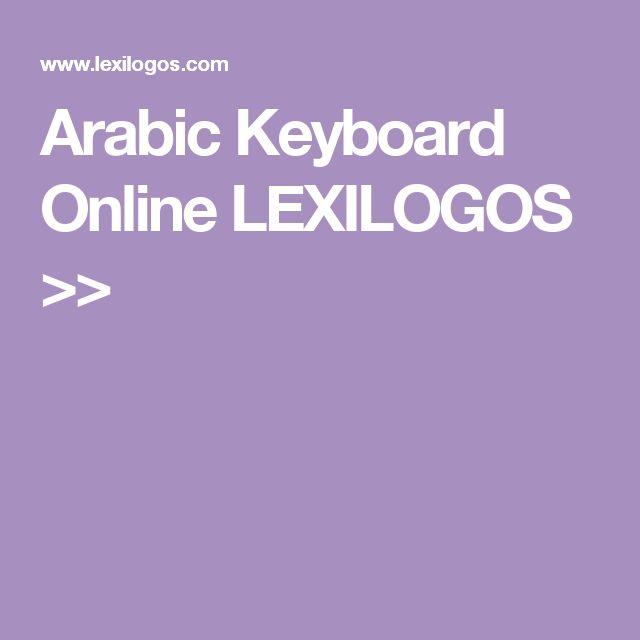 Arabic Keyboard Online LEXILOGOS >>