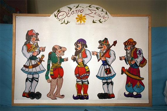 Set 5 Puppets of the greek Folk Shadow by FolkShadowTheatre, €60.00 #karagiozis #puppet #shadowpuppet #folk #greek