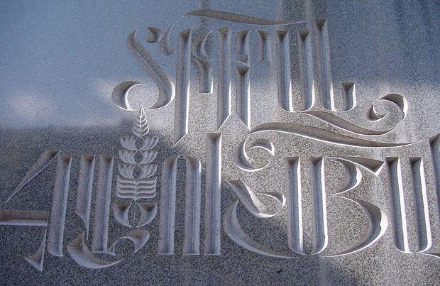 Die armenische Schrift - im Bann des »Aybuben« - Fachartikel - Artikel - Die Grafikdesign-Community - Typografie.info