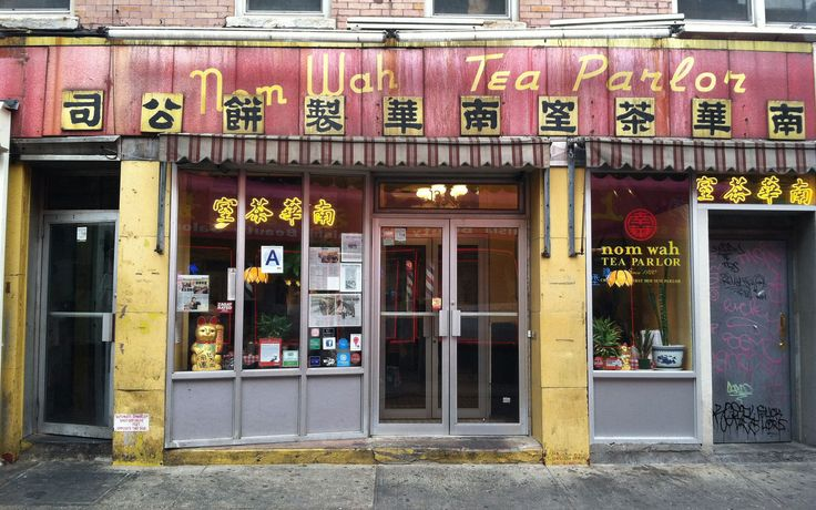 Nom Wah Tea Parlor: The Chinese food presence in New York is excellent. V­­­­­­­­­arious provinces are represented around the boroughs, in Chinatowns from Flushing, Queens to Sunset Park, Brooklyn. Manhattan's Nom Wah, though—the oldest dim sum parlor in the city—is beloved by Ruth Reichl, among others, for its dumplings, pork rolls, almond cookies, and extensive menu.