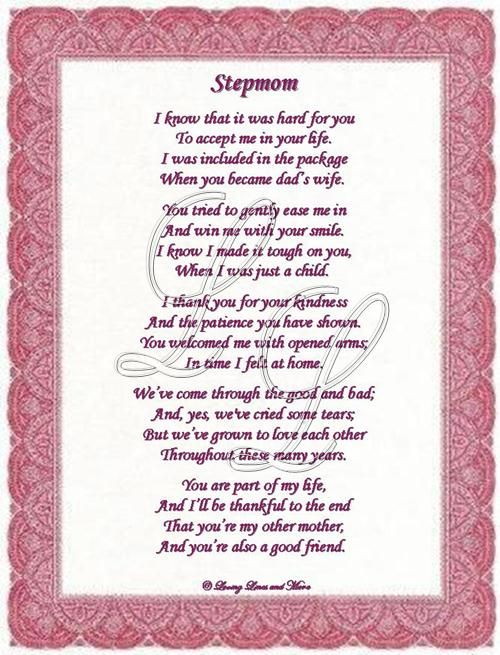 STEPMOTHER POEMS FROM DAUGHTER PICS  | To order and personalize the poem above with a specific color and the ...