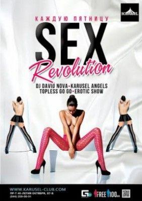 Sex Revolution: Вечеринка., 26 июня 2015 - KaruseL Club (Карусель) | Афиша Киева - 44.ua