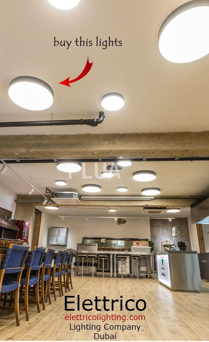الاضاءة الحديثة للاسقف اجمل لمبات السقف Cafe Interior Design Bar Interior Design Lighting Store