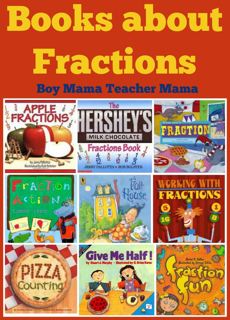 Boy Mama Teacher Mama: Books about Fractions