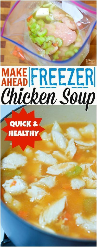 Save a ton of time and money with this freezer chicken soup base! A classic chicken soup that can be enjoyed on its own, or stir in extras to change it up! 5 minutes of prep - gluten free, dairy free, healthy family meal